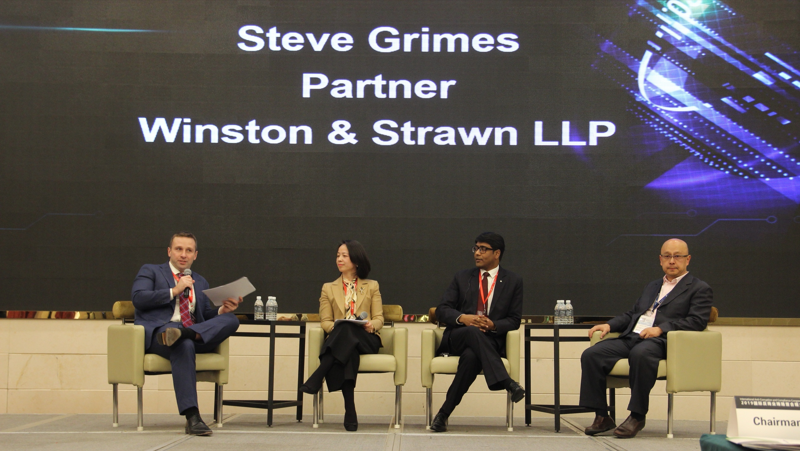 Steve Grimes Discusses Investigations In China At The 2019
